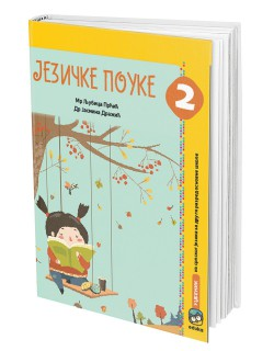 Jezičke pouke - udžbenik