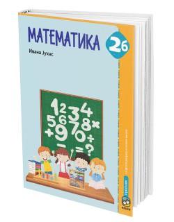 Matematika 2B - udžbenik