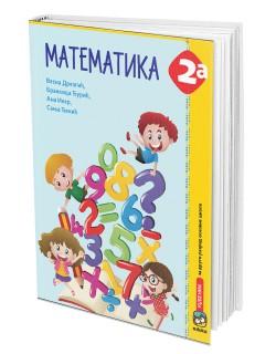 Matematika 2a, za drugi razred