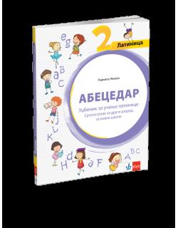 Abecedar - udžbenik za učenje latinice