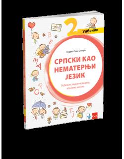 Srpski kao nematernji jezik, udžbenik za 2. razred