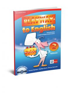 """""""PLAYWAY to English 2"""" udžbenik za drugi razred"""