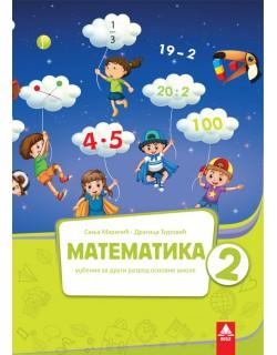 Matematika 2, udžbenik za drugi razred