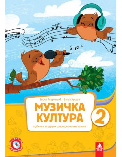 Muzička kultura 2, udžbenik