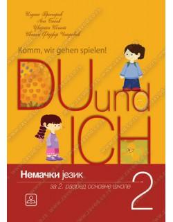 DU und ICH, udžbenik