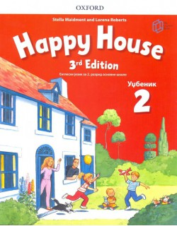 Happy house 2, 3rd edition