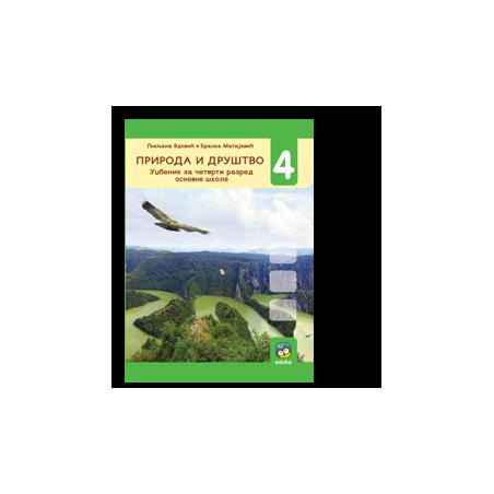 Priroda i društvo, udžbenik za 4. razred