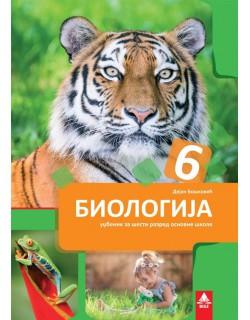 Biologija - udžbenik