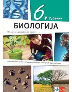 Biologija za 6. razred, udžbenik