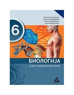 Biologija 6 - udžbenik za 6. razred osnovne škole