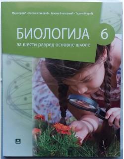 Biologija za šesti razred