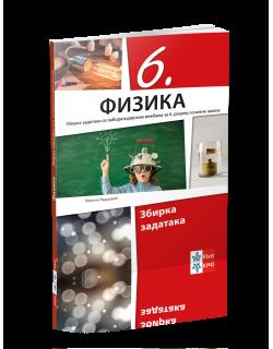 Fizika 6 - zbirka