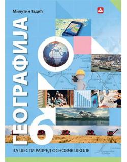 Geografija - udžbenik za 6. razred