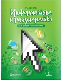 Informatika udžbenik