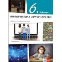 Informatika 6, udžbenik