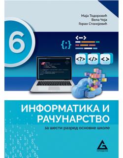 Informatika i računarstvo 6 - udžbenik