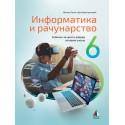 Informatika 6 - udžbenik