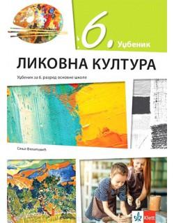 Likovna kultura - udžbenik za šesti razred