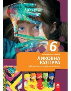 Likovno 6, udžbenik