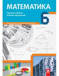 Matematika, zbirka za šesti razred