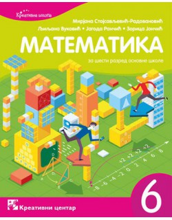 Matematika 6 - udžbenik