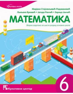Matematika 6 - zbirka zadataka