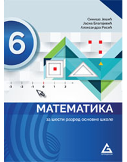 Matematika za šesti razred, udžbenik