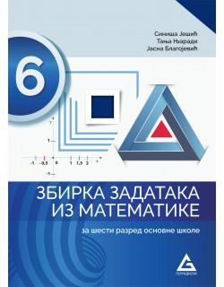 Matematika za šesti razred, zbirka zadataka