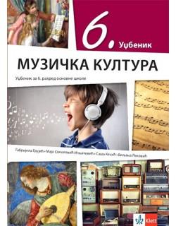 Muzička kultura 6, udžbenik