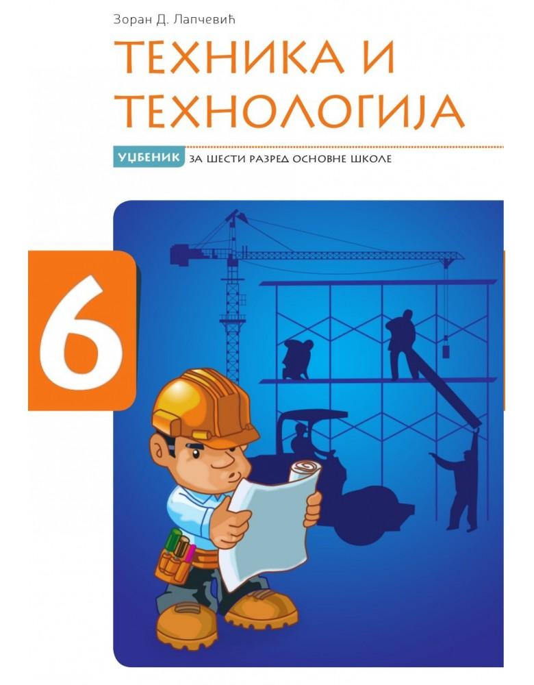 Tehnika i tehnologija 6