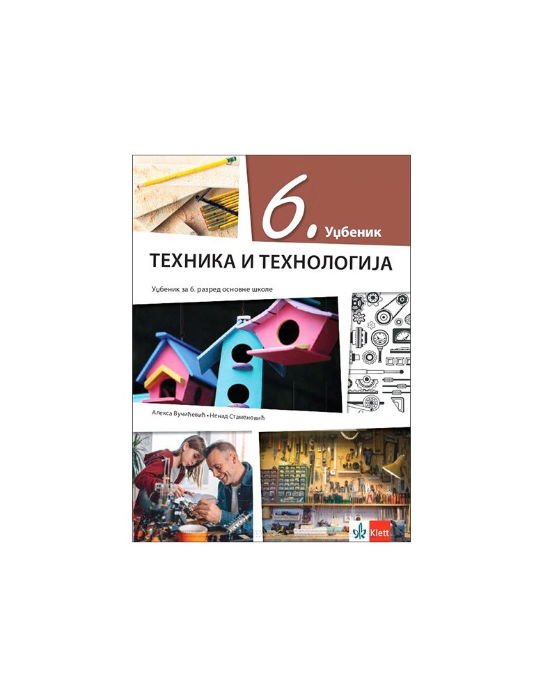 Tehnika i tehnologija 6 - udžbenik