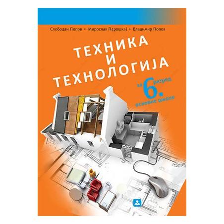 Tehnika i tehnologija - udžbenik