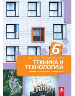 Tehnika i tehnologija 6, udžbenik za šesti razred
