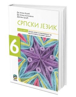 Radna sveska 6 iz srpskog jezika