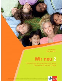 """""""Wir neu 2"""" - udžbenik"""