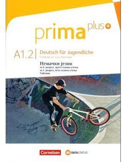 Prima Plus A1.2 - Udžbenik za 6. razred