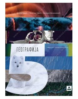 Geografija - udžbenik za 5. razred