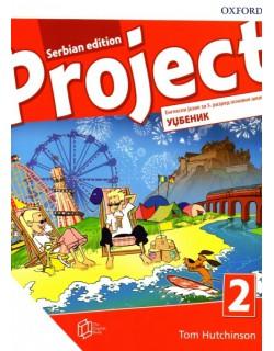 Project 2, Serbian edition, udžbenik za engleski jezik, 5.razred