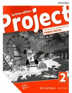 Project 2, Serbian edition, radna sveska za engleski jezik, 5.razred
