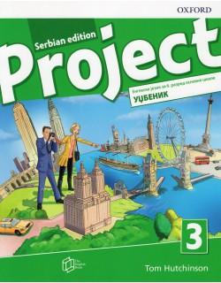 Project 3 Serbian edition, Udžbenik za 6. razred osnovne škole