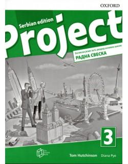 Project 3 Serbian edition, Radna sveska za 6. razred osnovne škole
