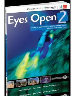 """Eyes open 2"", udžbenik"