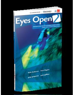 """Eyes open 2"", radna sveska"