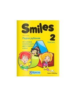 Smiles 2, radni udžbenik 1. deo za engleski jezik za 2. razred