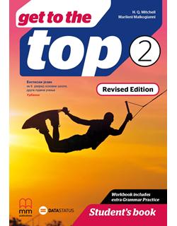 GET TO THE TOP 2-udžbenik