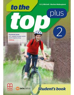 To the Top Plus 2 - udžbenik