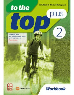 To the Top Plus 2 - radna sveska
