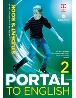 Portal to English 2 - Udžbenik