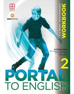 Portal to English 2 - Radna sveska