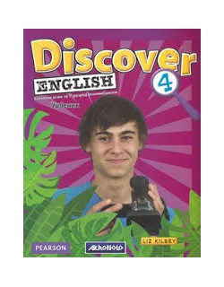 Discover English 4, udžbenik